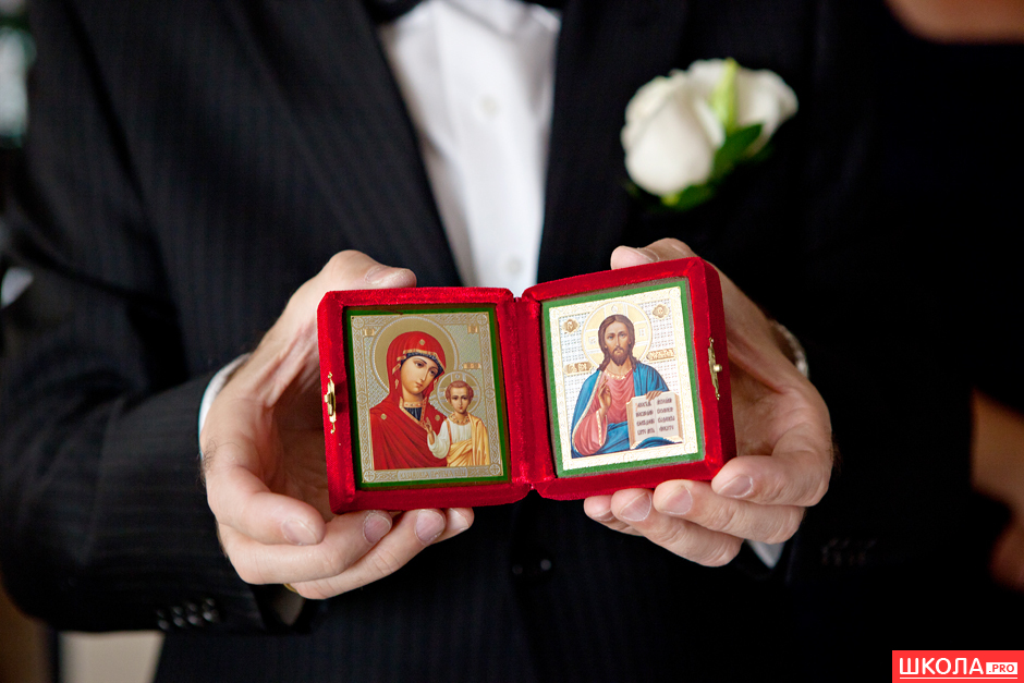 Обычай дарить подарки родителям на свадьбе 19